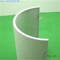 专注室内包柱铝单板质量要求。