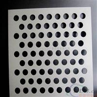 外墙冲孔铝单板结构特点。