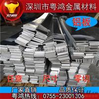 2024进口铝板 合金铝板 纯铝板 可切割零售