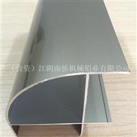 50外圆柱外圆弧净化铝型材