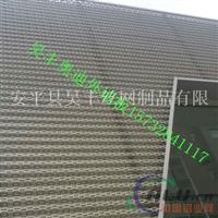 厂家定制-外墙装饰铝板冲孔奥迪外墙铝板