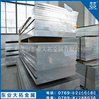 7A03铝合金板 7A03铝板报价