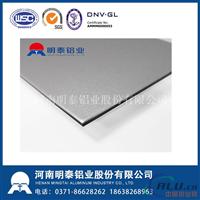 优质5083船板供应  明泰铝业5083船用铝板