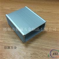 48100120铝板外壳加工定制铝型材壳