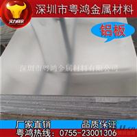 8011铝板 1050纯铝板 材质多样