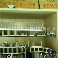 江苏铝庆安铝材专业生产工业型材