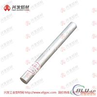 广东兴发铝业7075铝棒航天航空用铝材