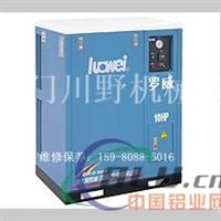 杏林罗威压缩机保养,灌口空气压缩机维修