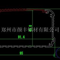 生产加工分体式电源盒