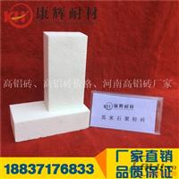 轻质耐火砖 厂家直销莫来石聚轻砖 JM23价格