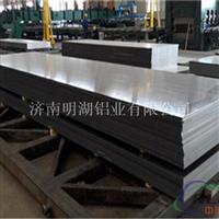 低价供应3003铝合金板 铝锰合金铝板