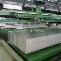 6061高度合金铝板 6系铝板