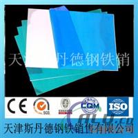 厂家0.4毫米保温铝板价格
