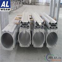 西南铝 7075工业铝型材 军用铝型材