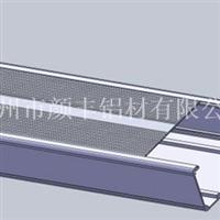 生产加工分体式电源盒型材