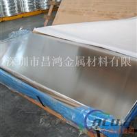 LY12铝板  2A12铝合金板   耐腐蚀铝合金板