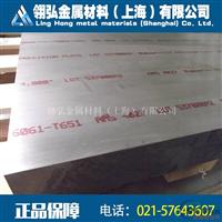 A6061T651铝板