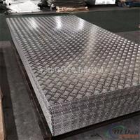 什么样花纹的铝板防滑效果好?