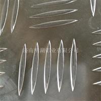 市面上常见的防滑铝板有哪些?