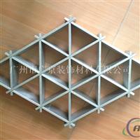 高品质三角形铝格栅生产厂家