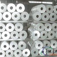 环保铝镁合金管 5454铝管