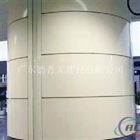 工商銀行大廳包柱氟碳鋁單板