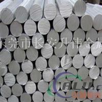 合金铝杆 6061氧化铝方棒