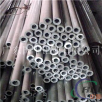 精抽铝管6063价格