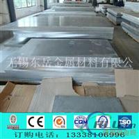 3003合金铝板价格