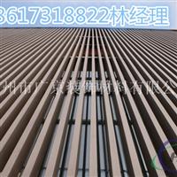 广州木纹铝方通专业生产厂家
