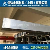 7075-T6铝方管