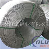 铝线_铝线规格_铝线多钱一公斤?