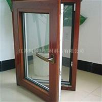 生产欧式铝木复合门窗 铝木门窗价格优惠