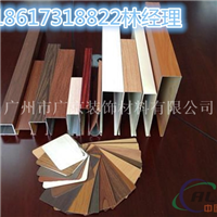 凹槽木纹铝方通厂家