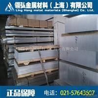 A2017铝板材质