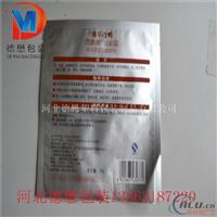 面膜铝箔袋包装定制食品包装卷膜生产价格