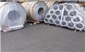 1060集装箱铝板价格 铝卷板