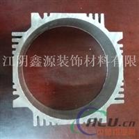铝合金电机外壳型材001