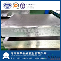 明泰5083超厚铝板用于海洋船舶