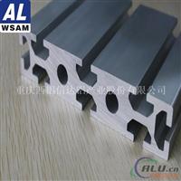 西南铝 6082铝型材 轿车防撞梁保险杠型材