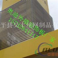 奥迪4s店铝单板幕墙厂家外墙装饰铝板定制