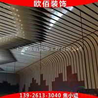 双曲双弧铝单板 墙面立体造型铝单板