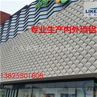 冲孔氟碳内外墙铝单板厂家