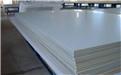 进口6082合金铝板