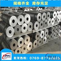 低价供应2A90铝合金中厚板 2A90铝管功能