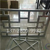 镂空雕刻铝窗花 铝屏风 雕刻铝窗花生产厂家