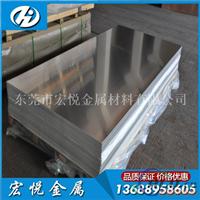 5A06铝板 5A06防锈铝管 品质保证