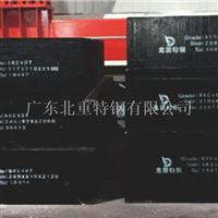 BRE407 ESR <em>稀土</em>熱作模具鋼 鋁業設備