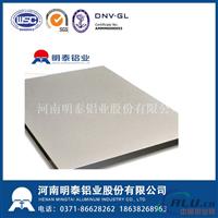 明泰铝业中厚铝板畅销全国