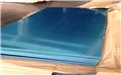 5083h111铝板 西南铝